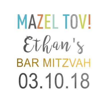 Mazel colorful calligraphy Bar Bat Mitzvah 13th birthday Personalized Custom Metallic Temporary Flash Tattoos