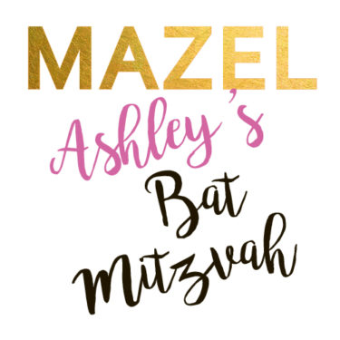 Mazel calligraphy Bar Bat Mitzvah 13th birthday Personalized Custom Metallic Temporary Flash Tattoos