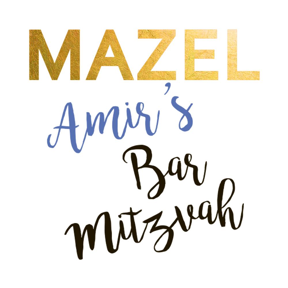 Mazel calligraphy - Goldy.LA by GoldInkTattoo