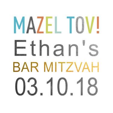 Mazel colorful Bar Bat Mitzvah 13th birthday Personalized Custom Metallic Temporary Flash Tattoos