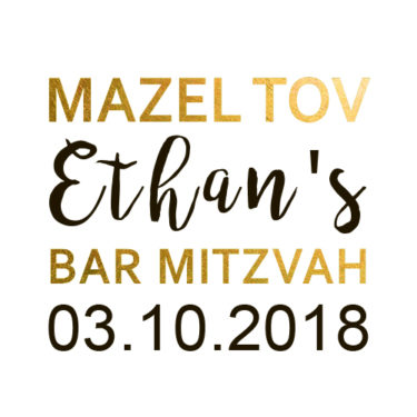 Mazeltov Bar Bat Mitzvah 13th birthday Personalized Custom Metallic Temporary Flash Tattoos